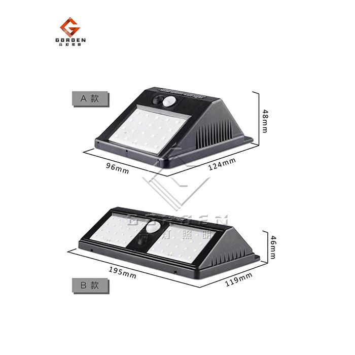 江苏LED太阳能壁灯