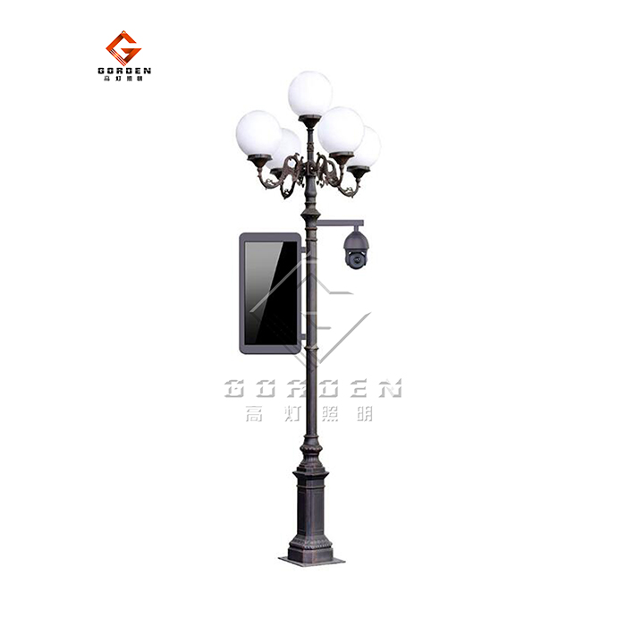 江苏GD-ZHT01 智慧庭院灯