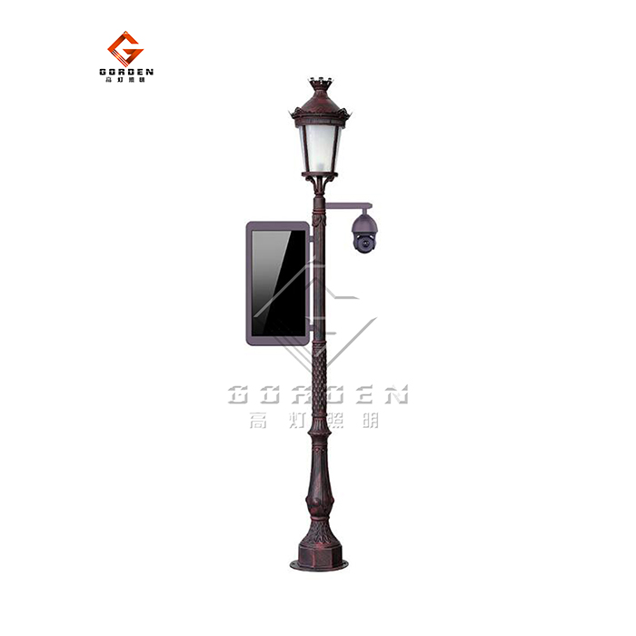 江苏GD-ZHT02 智慧庭院灯