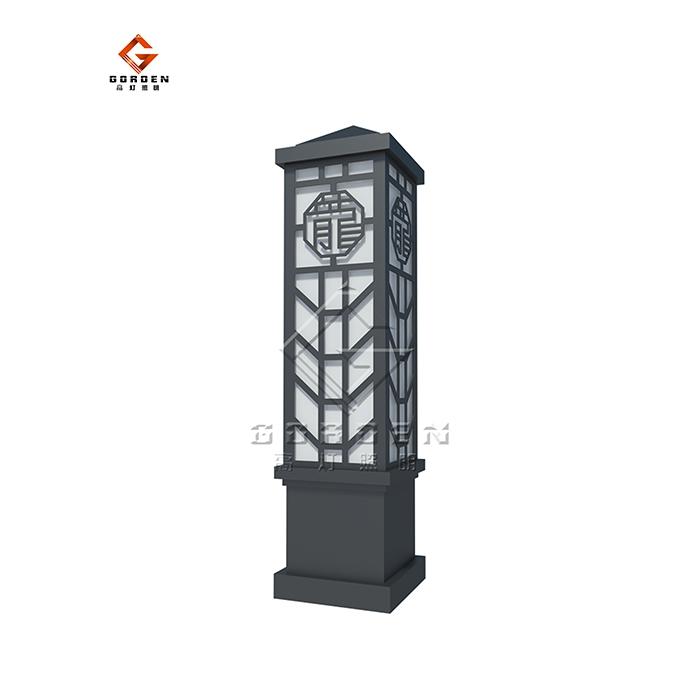 GD-ZT02 柱头灯