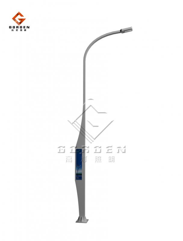 GD-X03 LED现代路灯